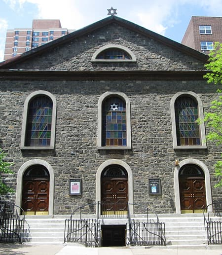 Bialystoker Synagogue